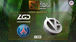 Virtus Pro VS Team Spirits (BO3) - The KL Major Closed CIS Qualifier