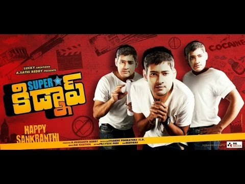 Super Star Kidnap Movie - Evarika Eduruga Nilichina Song Promo video