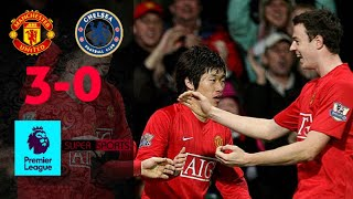 Manchester United vs Chelsea Premier league 2008/2009 full match