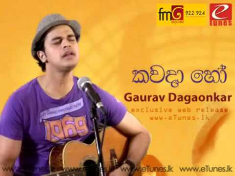 Kawada Ho - Gaurav Dagaonkar New Sinhala Song Releases 2014 video