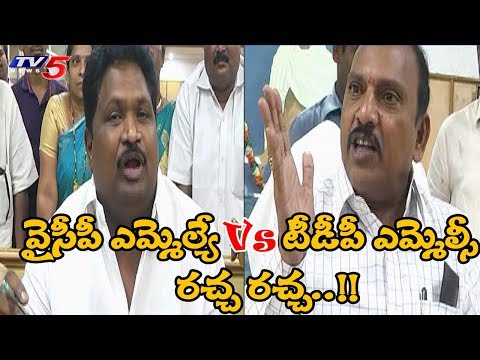 MLC Reddy Subramanyam Vs MLA Jaggireddy | Fight In East Godavari ZP Meet | TV5 News