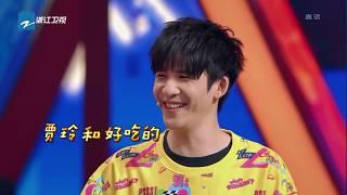 众口相传(上) 《王牌对王牌4》EP3 花絮 20190215 [浙江卫视官方HD]