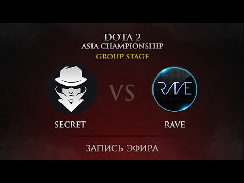 Secret -vs- Rave, DAC 2015 Groupstage, Day 4, Round 29