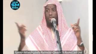 Xijaabka   akhlaaqda gabadha muslimada  Qiso   Sh M Cabdi Umal