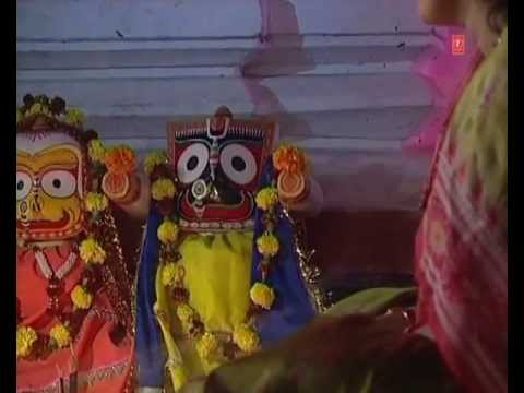 To Aagare Kichhi Dhupa Oriya Bhajan By Anuradha Paudwal Full...