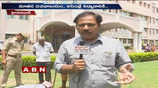 KCR To Lay Stone For New Secretariat, Assembly Complex On June 27 | Special Report