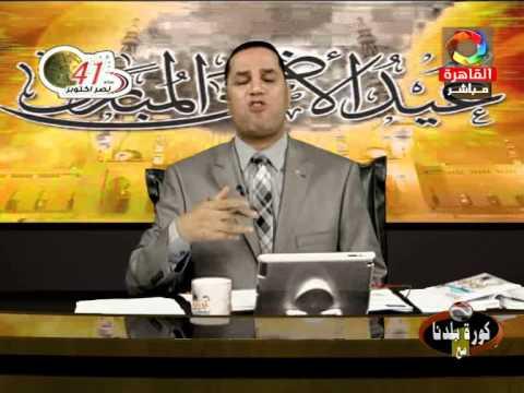 تقرير مباراة ناصر الفكرية ومركز شباب سمالوط - محمد أبو العلا
