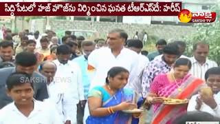 Harish Rao Election Campaign in Siddipet || సిద్ధిపేటలో హరీష్ రావు జోరుగా ప్రచారం