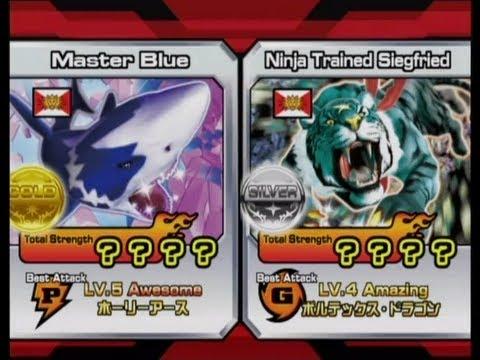 Animal Kaiser Master Blue vs Ninja Trained Siegfried