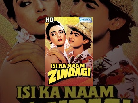 Isi Ka Naam Zindagi - Hindi Full Movie - Aamir Khan - Farha Naaz - 90's Hit - (With Eng Subtitles)