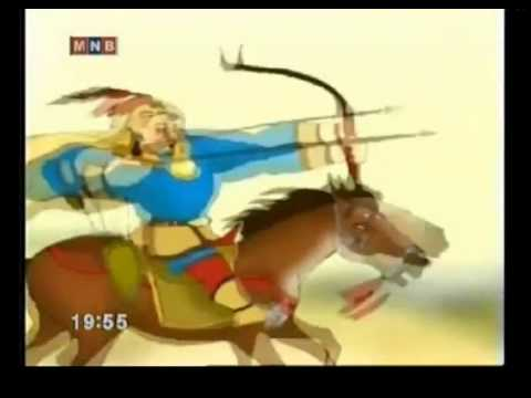 Эрхий мэргэн харваачын домог - Монгол хүүхэлдэйн кино