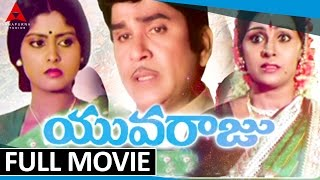 Yuvaraju Telugu Full Movie || ANR, Jaya Sudha
