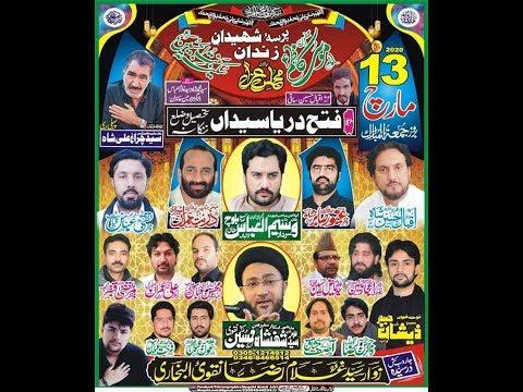 Live Majlis 13 March 2020 Fateh Darya Syeddan Nankana (www.Baabeaza.com)