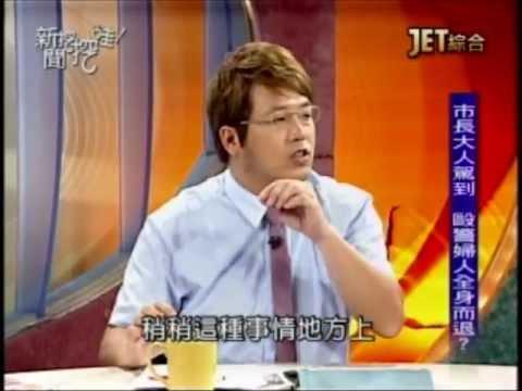 新聞挖挖哇:選民服務(1/6) 20120925