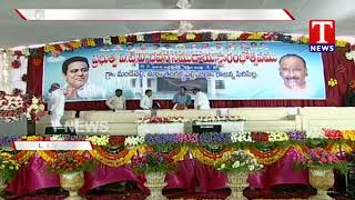Live Report | Minister KTR Launches ITI College in Mandepally | Sircilla District