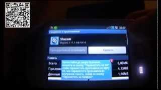 Приложения для Android - APP2SD