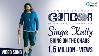 Singa Kutty Bring On The Chaos Song | Solo | Dulquer Salmaan, Bejoy Nambiar | TrendMusic