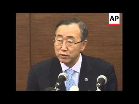 UN Sec Gen Ban Ki moon arrives ahead of visit to Myanmar