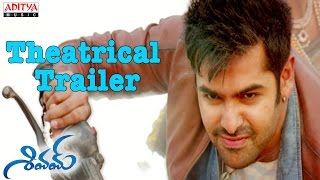Shivam Movie Theatrical Trailer - Ram, Rashi Khanna, DSP