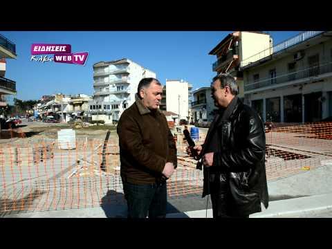 Ανάπλαση Κέντρου Αξιούπολης - Γκουντενούδης - Eidisis.gr webTV
