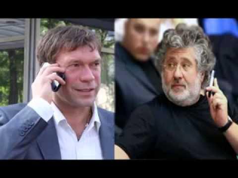Ігор'Коломойський & Олег'Царёв PHONE LEAK WHICH IS WHO MURDER AT UKRAINE EVIDEN