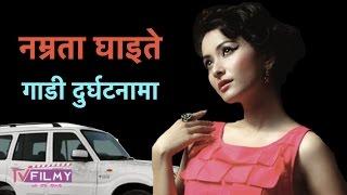 नम्रता घाइते, गाडी यसरी दुर्घटना भएको थियो, पर्व शुटिंग रोकियो । Namrata Shrestha accident