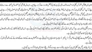 Life Insurance In Islam