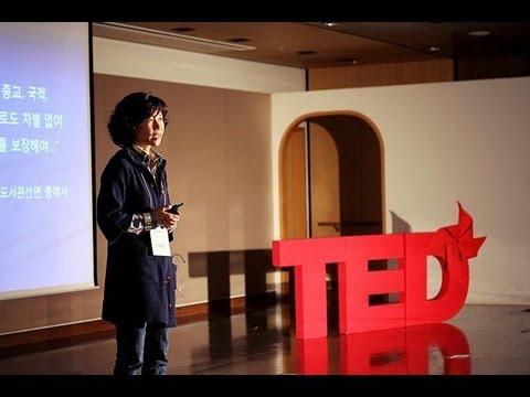 Shall We Dream: Park Young Sook at TEDxYouth@Seongnam
