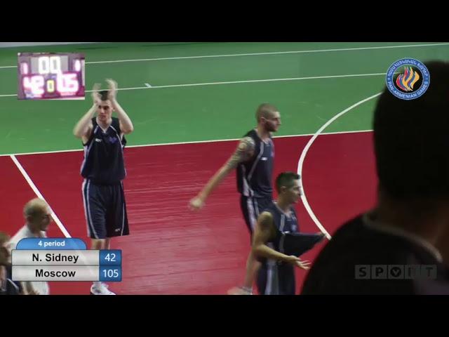 6-th Panarmenian Games Men's Basketball 03.08.2015