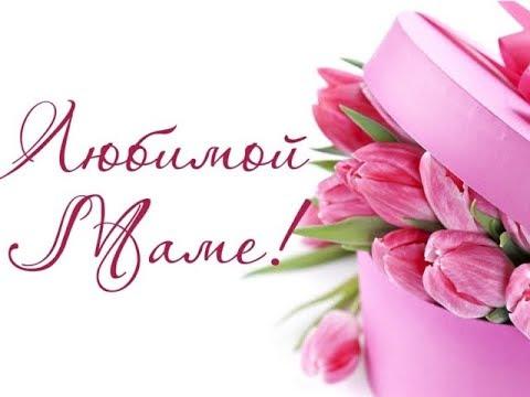 Зі святом 8 Березня, любі матусі!