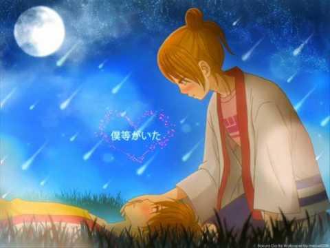 Bokura Ga Ita - Sunset w/ Translation