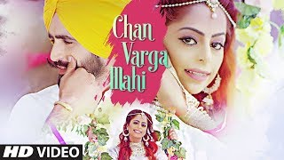 Latest Punjabi Songs 2018 | Chan Varga Mahi: R Kaur (Full Song) Jatinder Jeetu | T-Series Apnapunjab