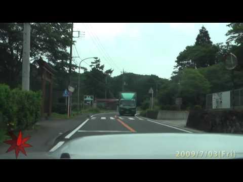 ドライブシリーズ 富士Skyline(180号)→富士サファリパーク(469号)その2