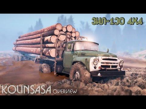 ЗиЛ-130 4х4