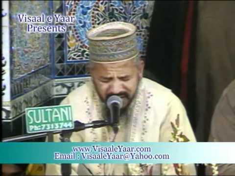 Surah Rahman& Al Duha(qari Karamat Ali Naeemi In Sialkot)by Visaal video