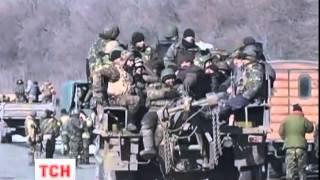 Понад 90% українських військових залишили Дебальцеве - (видео)