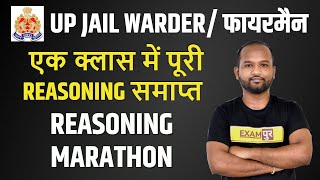 Class 64 | UP POLICE CONSTABLE | 49568 पद I Reasoning |Full syllabus | By Pulkit Sir