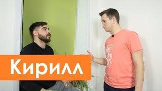 Кирилл - о собаке, молоке и бывшей / Райку (вДудь)