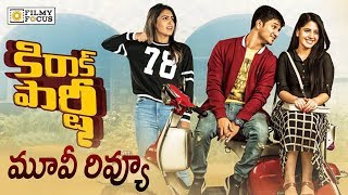Kirrak Party Movie Review and Rating | #KirrakParty | Nikhil | Samyuktha | Simran