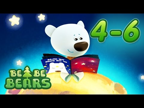 BE BE BEARS all episodes compilation 4-6 - latest cartoon movies 2017 KEDOO animation for kids
