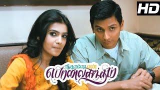 Neethane En Ponvasantham Full Movie | Scenes | Jiiva , Samantha again in Love | Jiiva | Samantha