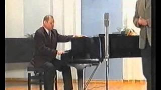 Мастер класс профессора МГК П.И.Скусниченко