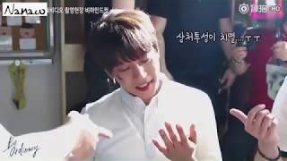 A Daily Song MV Hwang Chi Yeul