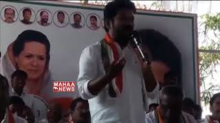 Revanth Reddy Makes Fun on KCR Over 2 TRS MPs Quitting Party