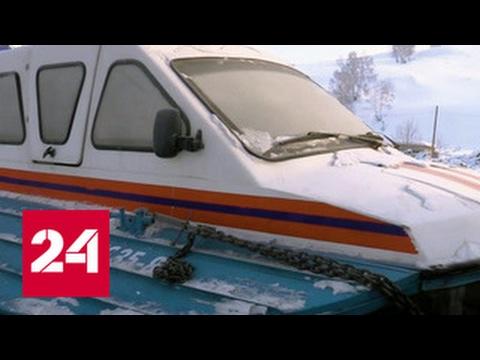 Крушение вертолета на телецком озере