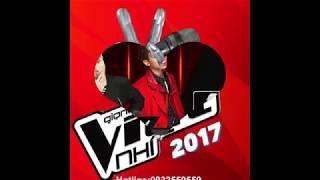 Ban Giám Khảo The Voice Kid Giọng Hát Việt Nhí 2017 huấn luyện viên công bố