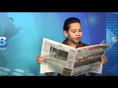 DVB - Newspaper B 20152501