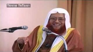 Quran Naziler Uddeshsho by Shaykh Kamaluddin Zafree (Part 07 of 09)