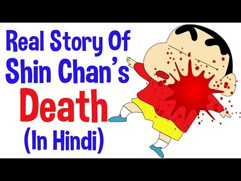 [NEW HINDI] Shin Chan की असली कहानी | Real Story Of Shin Chan In Hindi | Shinchan Hindi Full HD thumbnail
