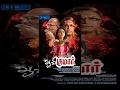 Latest Movie 'Aavi Kumar' 2015 Releases Full Length Tamil Cinema HD   NEW